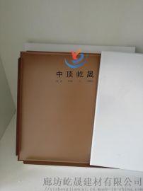 工程铝扣板 吊顶材料 用于室内家居装饰