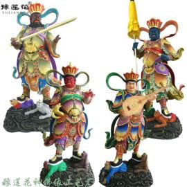 四大王天 弥勒佛寺庙供奉佛像 佛祖 释迦摩尼佛