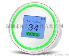 M3空气质量检测仪 PM2.5  TVOC实时检测 5种语言