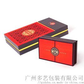 礼品包装盒定制厂家保健品包装盒定制生产