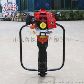 手持式土壤取样钻机QTZ-1小型轻便取土钻机