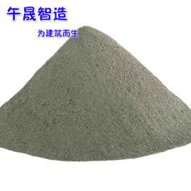 北京套筒灌浆料,高强水泥灌浆料