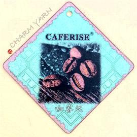 咖啡碳纤维、咖啡碳纱线、涤纶咖啡、尼龙咖啡