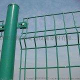 場區圍網圈地護欄網雙邊絲防護網