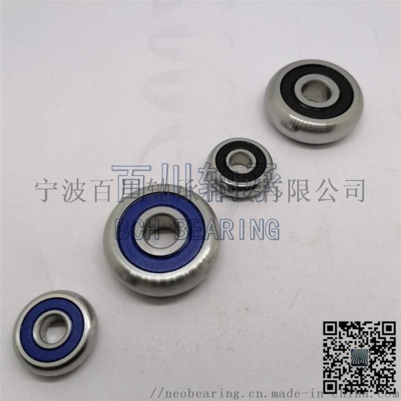 SCBXY22-30.2RS 弧形非标不锈钢滚轮