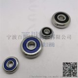 SCBXY22-30.2RS 弧形非標不鏽鋼滾輪