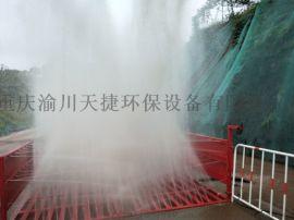 重庆全自动工地渣土车洗车机