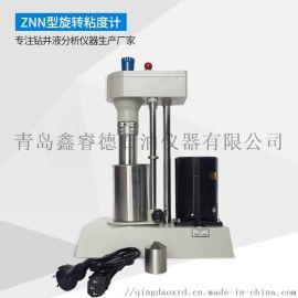鑫睿德-ZNN-D6六速旋转粘度计生产厂家