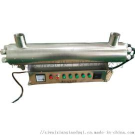 zwx紫外线消毒器价格表