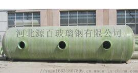 生产销售玻璃钢化粪池