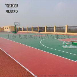 硅PU球场材料   硅PU篮球场施工