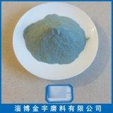 金宇牌 綠碳化矽微粉320#(W63)