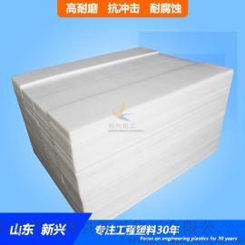 耐腐蚀聚乙烯板 抗冲击PE板 高分子聚乙烯板防静电