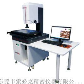 东莞二次元手动光学影像测量仪,五金件检测仪