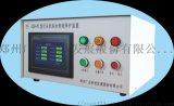 KZB-PC空压机综合智能保护装置