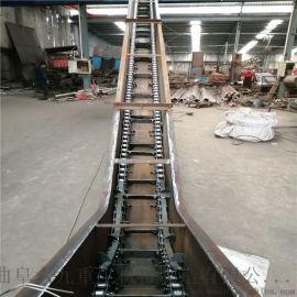 爬坡刮板机 刮板式粉料输送机LJ1单板链刮料机