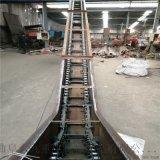 爬坡刮板機 刮板式粉料輸送機LJ1單板鏈刮料機