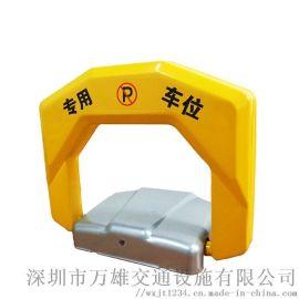 智能遥控车位锁防水加防撞车位锁感应车位锁全自动车位锁地锁厂家