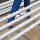 304不鏽鋼管報價 遵義310s不鏽鋼管