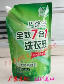 厂家定制自立吸嘴袋 洗衣液包装袋