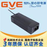 24V2.5A. 12V5A過UL, GS, CB, CE, CCC認證電源適配器(GM240200)