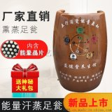 景德鎮陶瓷足甕廠家瓷尊燻蒸家庭家用小型蒸腳桶