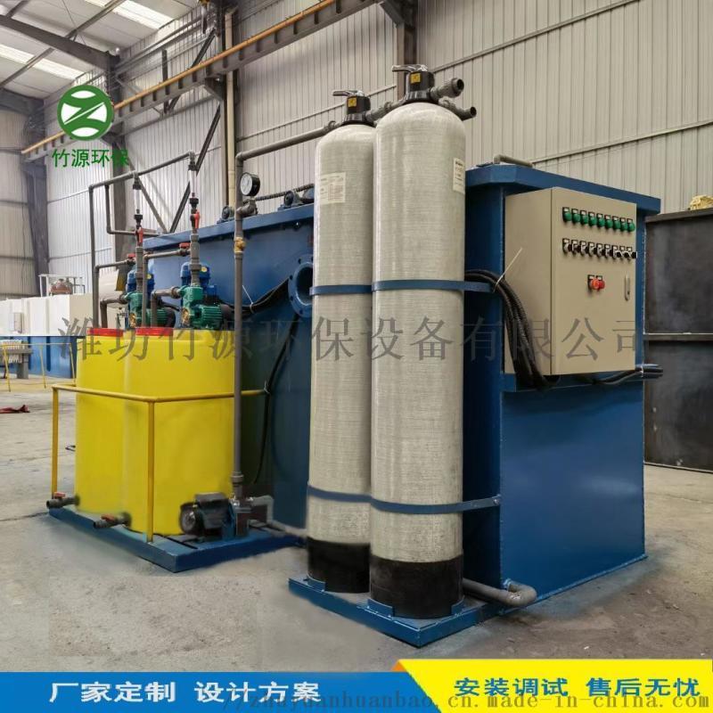 瀘州市養豬場污水處理設備 竹源供應 氣浮過濾一體機
