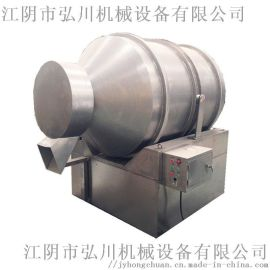 化工制药食品干粉混合机不锈钢二维混合机