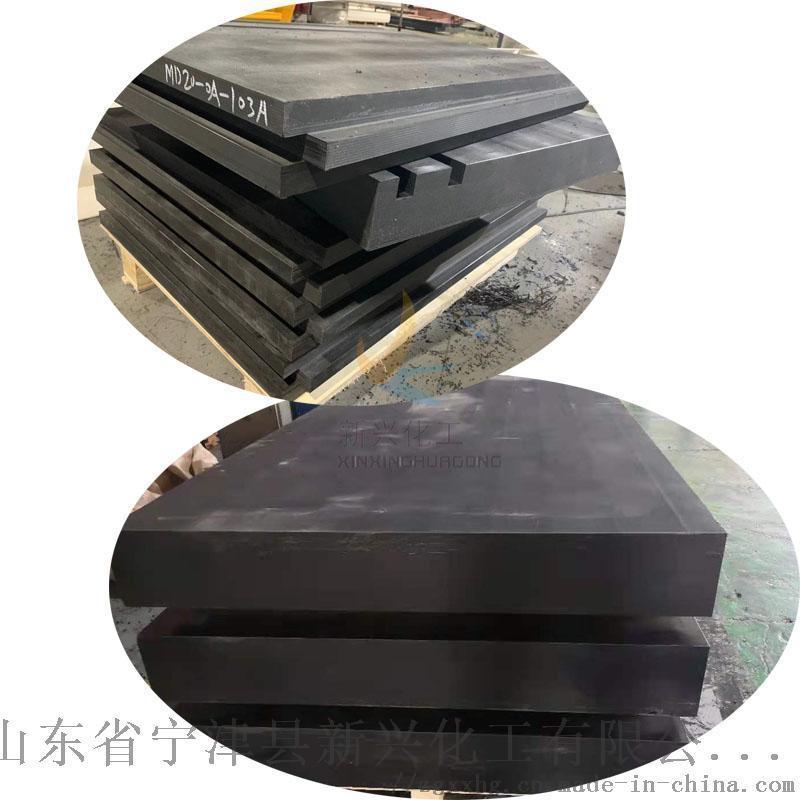 碳化硼聚乙烯屏蔽板厂家
