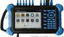 HKG-300S光数字万用表