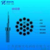 江蘇OPGW光纜廠家 專業OPGW光纜24芯