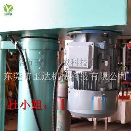 供应沈阳高速分散机油墨混合设备厂家精工玉达出品