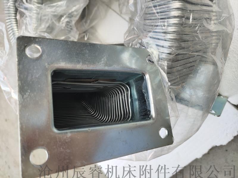 52*102矩形金属软管 沧州嵘实矩形金属软管