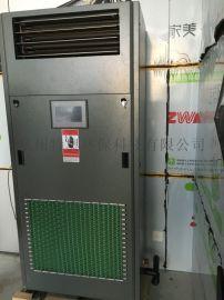 恒温恒湿机,工业空调,百科特奥恒温恒湿机