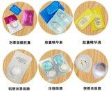 化妆品精油双色鸡蛋面膜膏体包装机