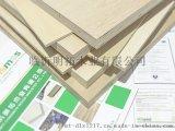 多层板CARB明拓10mm 醛胶防水桦木胶合板
