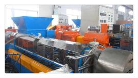 低烟无卤电缆料造粒机|低烟无卤电缆料造粒机生产线