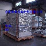宁波铝塑铝箔袋,大型机械防潮袋,出口海运真空袋