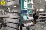 精品店如何吸引客户,三福货架,名创优品店面装修