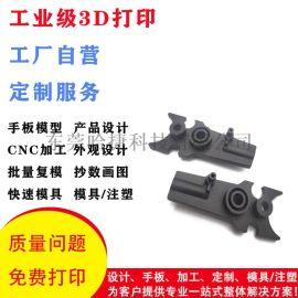 东莞CNC车床加工 手板模型、模具注塑