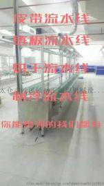 不锈钢工作台定制皮带输送线食品电子铝合金流水线