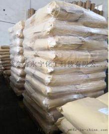 工厂直供乳化剂SS 和SSE-20