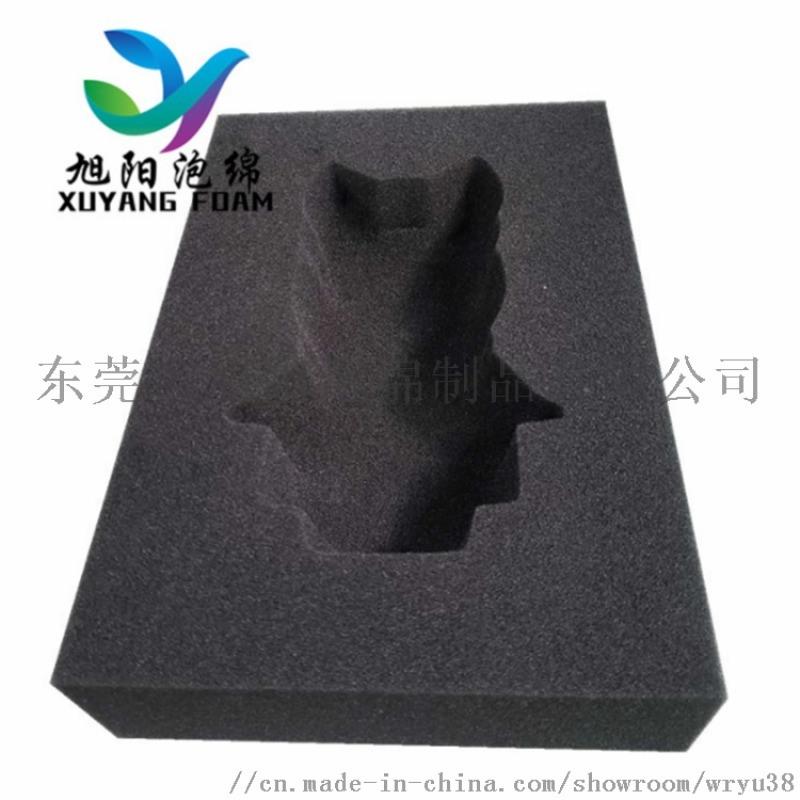 内衬EVA冷压成型 防震缓冲EVA托盘模压成型