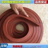 制品型止水条 橡胶止水条定做 沥青纤维木丝板