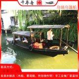 云南丽江木制中式游船质量过硬