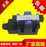 供應DSG-01-2B2-A220-50電磁閥/壓力閥