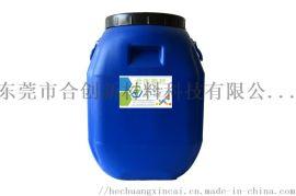 供应合创植绒胶水∣eva植绒胶水∣金葱粉胶水