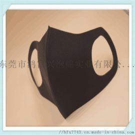 聚氨酯防尘防霾成人款海绵口罩