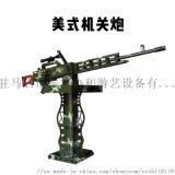 室外網紅遊樂項目槍林彈雨氣炮槍廣東氣炮槍廠家