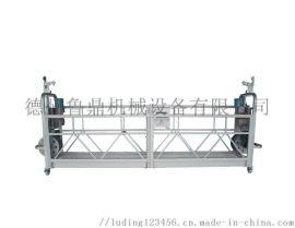 德州鲁鼎专业生产电动吊篮 厂家直销品质有保证